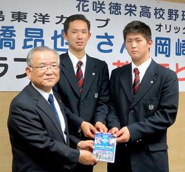 プロ野球 花咲徳栄の高橋と岡崎 加須市長を表敬訪問