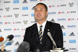 FC今治(愛媛) JFL入会決定 理事会で正式承認