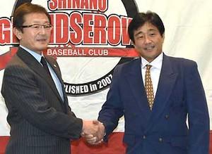 BCリーグ 信濃の野手総合コーチに就任する南渕時高氏