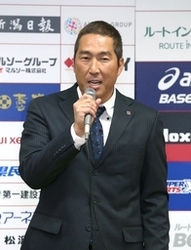 BCリーグ新潟 勝てるチーム目指す 加藤新監督が記者会見
