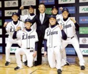 鈴木(静岡高)、平井(飛龍高出)ら抱負 西武が新入団選手発表