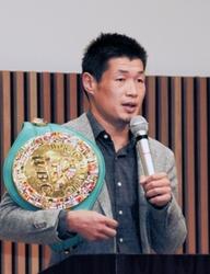 引退のボクシング長谷川穂積 「スポーツジムつくりたい」