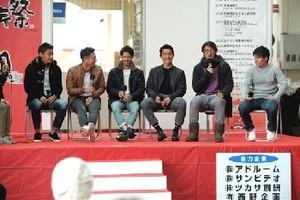 J2熊本がファンと交流 「来年は期待して!」