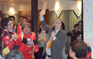 札幌J2優勝 関東後援会が祝賀パーティー