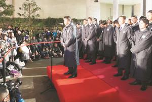 J2町田 来季の躍進誓う J2で7位 町田駅前で報告会