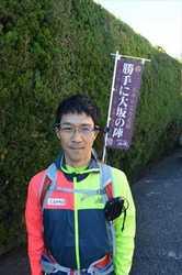 マラソン 「勝手に大坂の陣」 宇都宮の男性、年末年始に225キロ