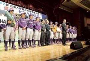 社会人野球 ヤマハ野球部が浜松で優勝報告会