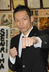 ボクシング帝里木下 1月、世界挑戦者決定戦へ