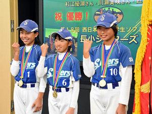日台女子親善ソフト「勝ちたい」  滋賀・長浜の小学生3人出場