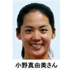 元日本代表、コカの小野引退 ホッケー女子