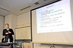 J2京都「来季は勝負の年」 社長、複数ポジション補強明言