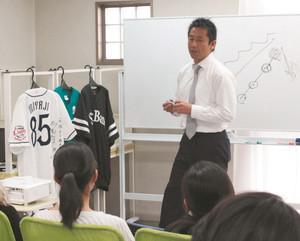 挑戦する心、中高生に訴え 元プロ野球・宮地さん講演