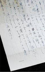 東京五輪マラソン銅・円谷幸吉 自死1カ月前、再起へ自ら鼓舞