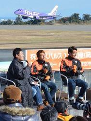 J1復帰、静岡空港で報告 J2清水・河井、鎌田両選手