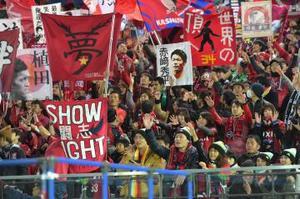 J1鹿島「よく戦った」 クラブW杯サッカー準V