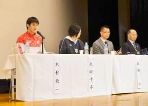 地域に根差す「パラスポーツ」目指し 木村選手ら滋賀で討論会