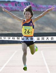 女子は桂3連覇、男子桂川13位 全国中学駅伝
