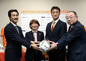 J3長野 浅野氏、昇格への覚悟強調
