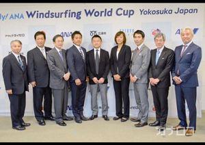 ウインドサーフィン 横須賀W杯、正式決定 来年5月