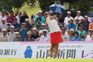 ゴルフ 山陽新聞レディース杯8年連続開催 9月玉野で