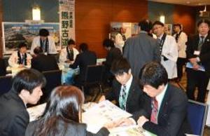 スポーツ合宿は紀南で 東京で誘致説明会