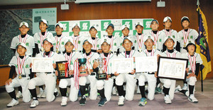 少年野球 千葉県大会 柏選抜が男女とも初優勝