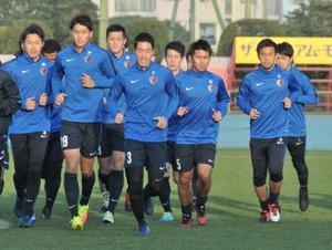 J1鹿島 天皇杯へ練習再開 永木「しっかり勝つ」