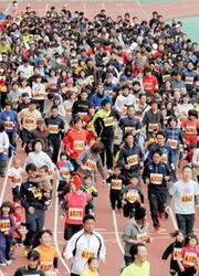 ふれあいマラソンの申し込み開始 三木で来年3月
