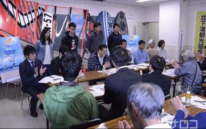 地元に応援団発足 横須賀ウインドサーフィンW杯