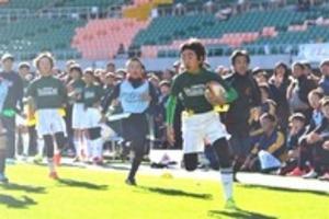 磐田クラブ2度目V タグラグビー静岡県予選