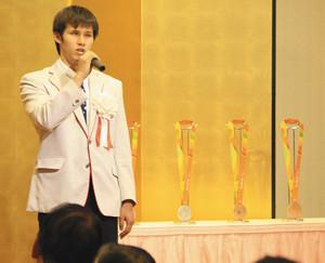 東京パラへ盛り上げを 競泳4メダル木村選手祝賀会