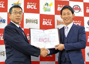 茨城県内初、プロ野球球団設立へ 18年BCリーグ参戦へ