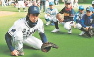 野球教室プロが指導 守備など基本動作学ぶ
