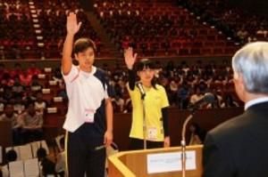 倉敷で全日本ユース水球開会式 24日から競技