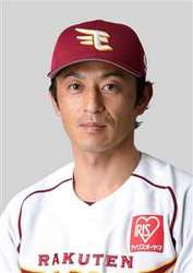 後藤光尊が引退表明 楽天の球団職員へ