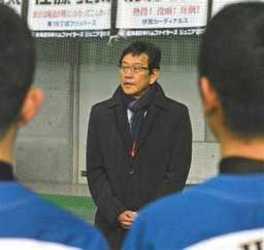 """日ハム・栗山監督 東大・宮台に""""ラブコール"""""""