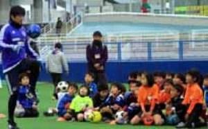 元Jリーガーが技術直伝 阿知須で教室、小学生600人参加