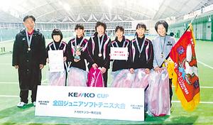 WING射水が女子団体優勝 ソフトテニス全国ジュニア