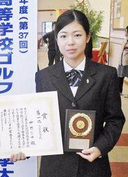四国春季大会ゴルフ、中学・高校4人が全国へ