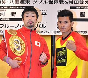八重樫2度目の防衛へ闘志 ボクシング世界戦調印式