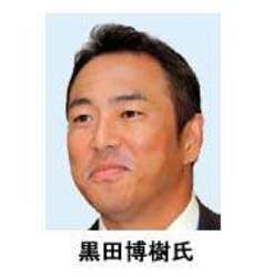 黒田氏が2軍指導 不定期アドバイザーに 広島