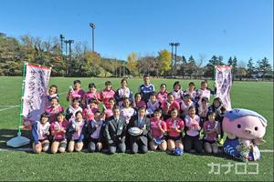 19年ラグビーW杯のキャンプ誘致へ 神奈川県厚木市