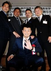 ロッテ7位、宗接が意気込み 神戸国際大付OBらに