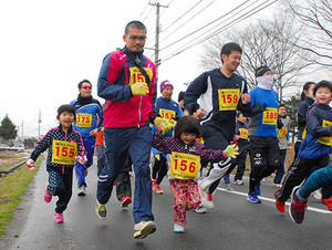 元旦マラソン「北風に負けないぞ!」 川西、県内外から196人が参加