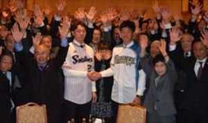 プロ野球 那珂川町出身のプロ選手誕生を祝う