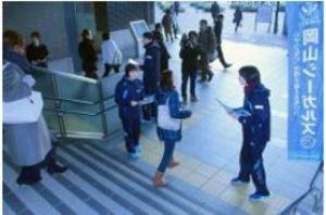 バレーボール 岡山、ホーム戦観戦を 選手ら岡山駅でPR