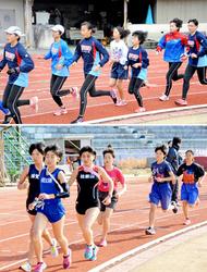 都大路へ、さあ始動 全国女子駅伝、京都・滋賀チームが年始合宿