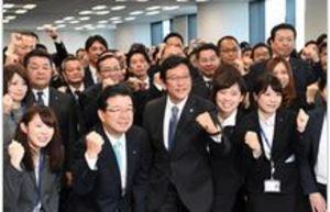 日本ハム 栗山監督「連覇に向け前へ」 グループ年頭式典