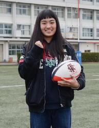 ラグビー 女子の堤ほの花、W杯と東京五輪に意欲