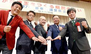 J1浦和・淵田代表が抱負 鹿島のように世界で活躍を